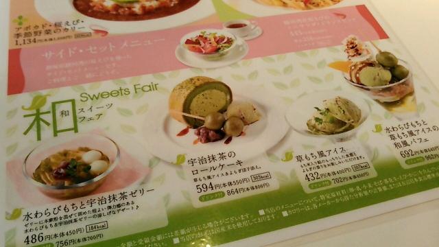 オリーブハウス 生駒店 (5)