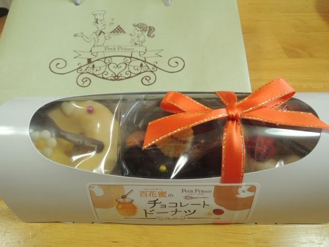 プチプランス・クグロフ 百花蜜のチョコレートドーナツ (2)