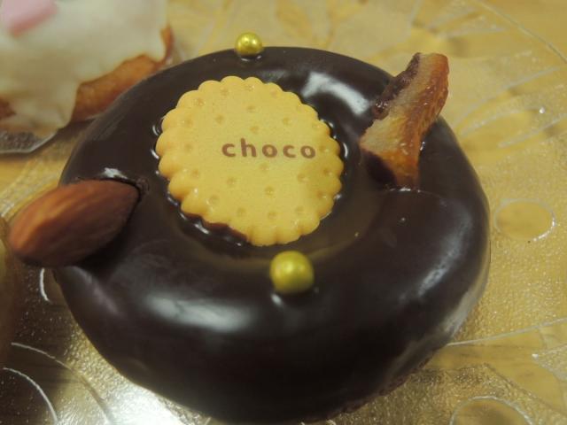 プチプランス・クグロフ 百花蜜のチョコレートドーナツ (7)