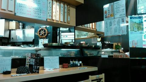 魚輝すし 八尾店 (4)