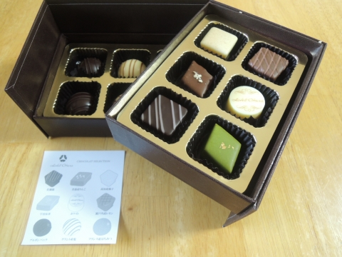 ホテルオークラのチョコレート詰め合わせ 201602 (4)