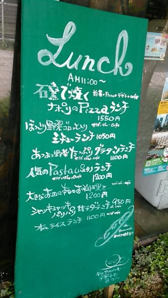 ボーノ (3)