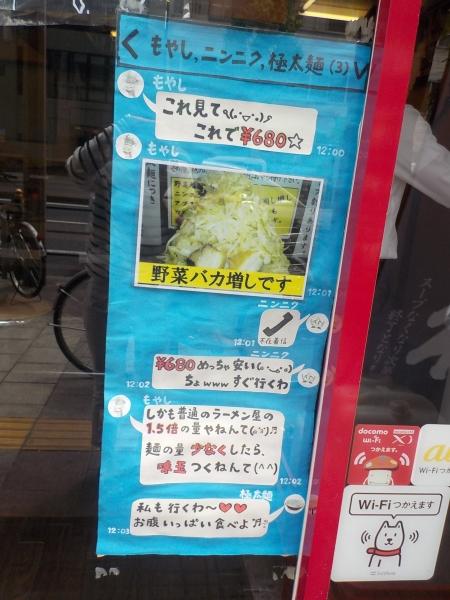 笑福 南森町店 (6)
