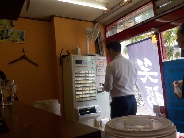 笑福 南森町店 (8)