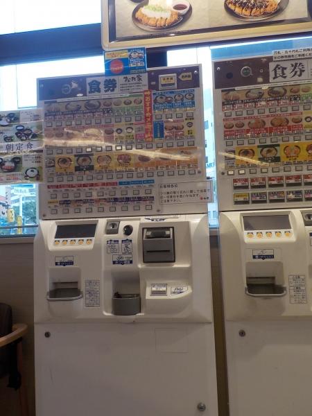 松乃家 南森町店 (9)