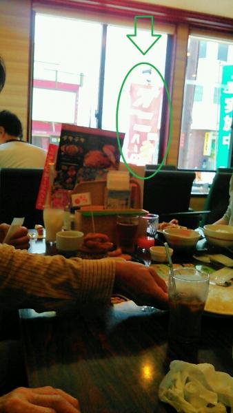 ガスト五條店 (4)