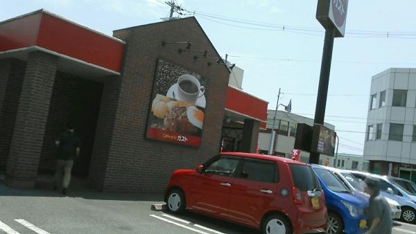 ガスト五條店 (2)