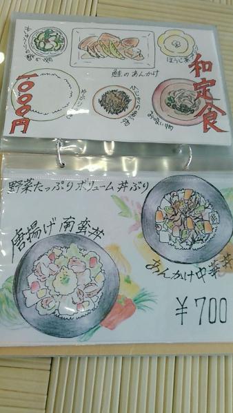 テヅカフェ (7)