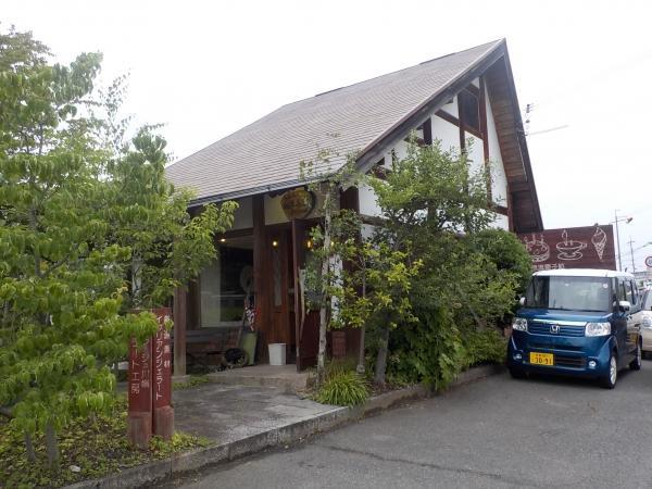 ヴィラージュ 川端 201607 (4)