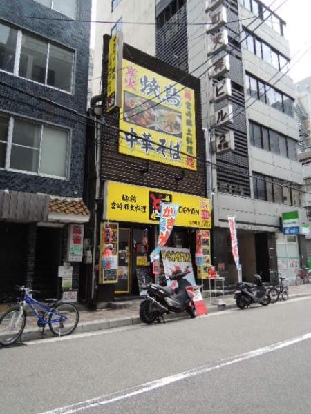かき氷専門店 カキゴーラー (8)