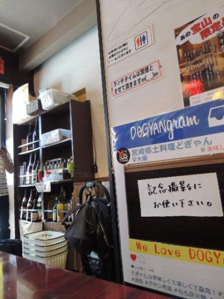 かき氷専門店 カキゴーラー (14)