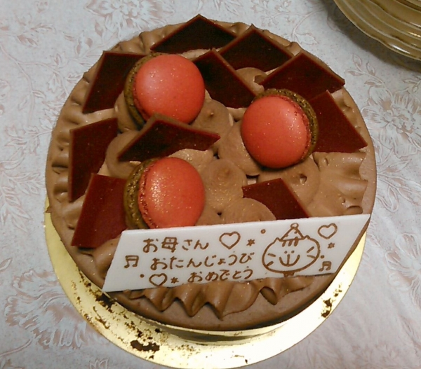 ファクトリーシン 大丸梅田店 (3)