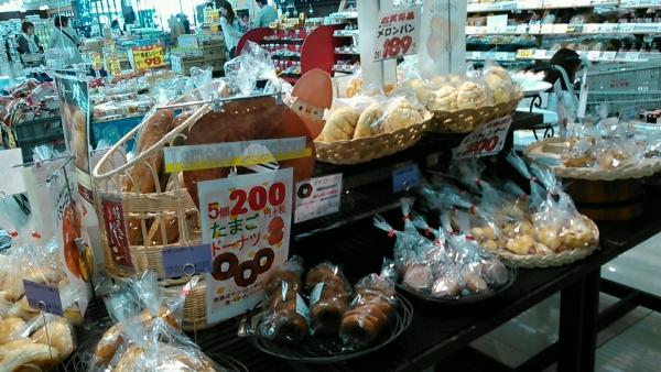 スーパーおくやま パン屋 (7)