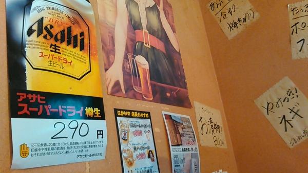 焼酎居酒屋 日本再生三百円倶楽部 なか井や (4)