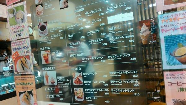カルディーズクラブ王寺店 コーヒーソフトクリーム (4)