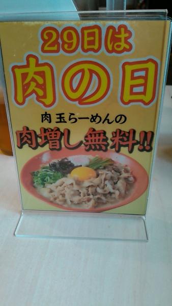 北野八番亭 天三店 (9)