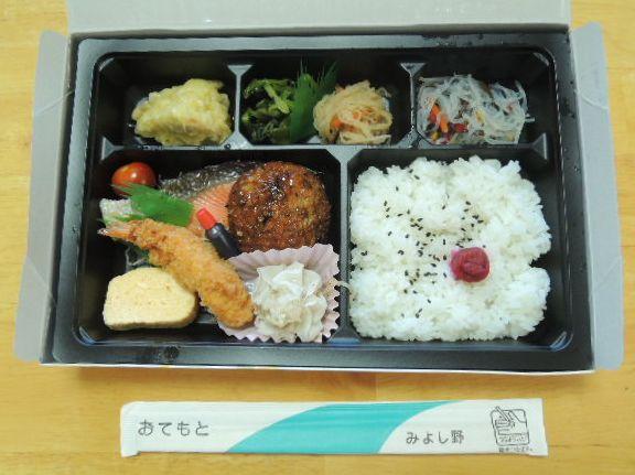 みよし野 たつたがわ店のお弁当 (4)