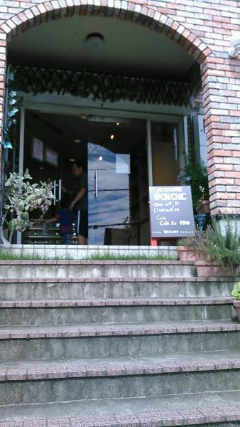 洋菓子工房ボン・シック 201609-10 (3)