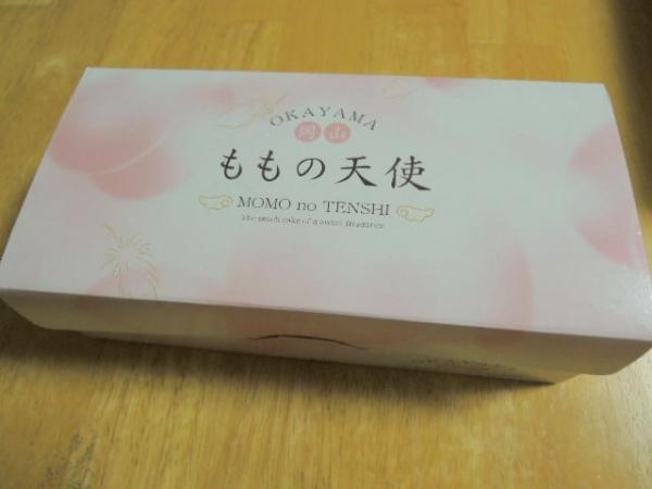 寿スピリッツの桃スウィーツ (3)