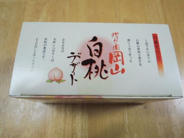 寿スピリッツの桃スウィーツ (4)