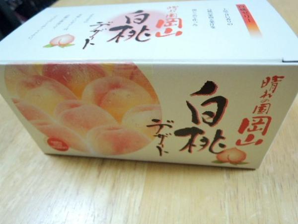 寿スピリッツの桃スウィーツ (5)