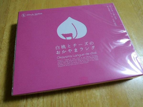 寿スピリッツの桃スウィーツ (2)