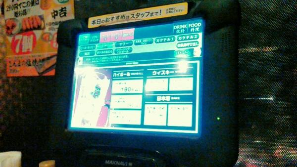 金の蔵 あべのアポロビル店 (7)
