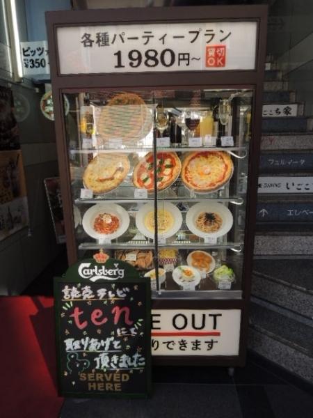 ナポリス奈良三条通り店 (18)
