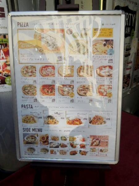 ナポリス奈良三条通り店 (19)