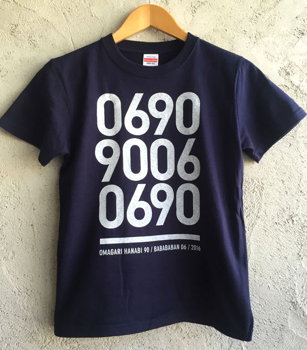 0696.jpg