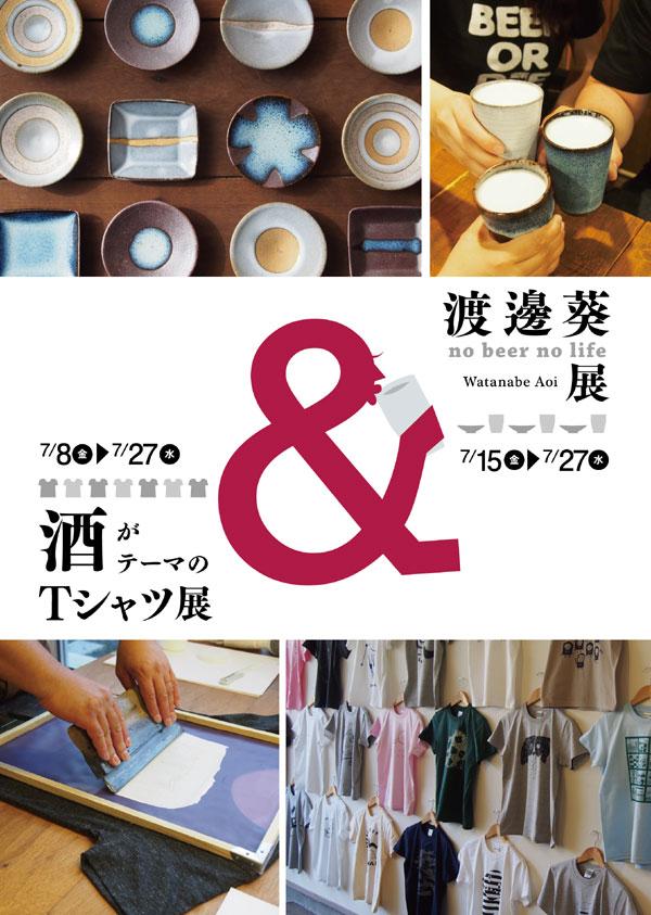 2016_07_08_01.jpg