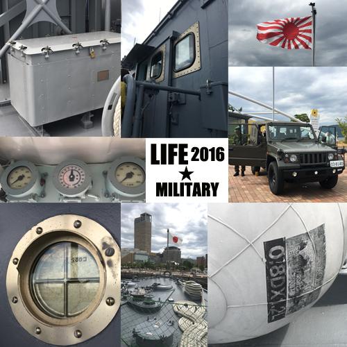 military 2016