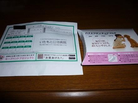 P1240377_201605121100592ba.jpg