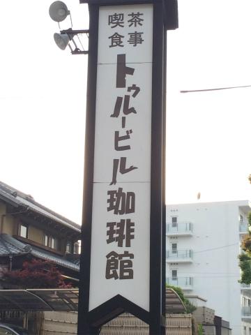 s_IMG_2300.jpg