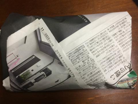s_IMG_9906.jpg