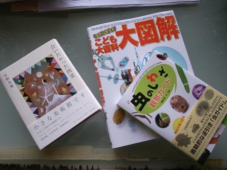 こんな本買った・・・