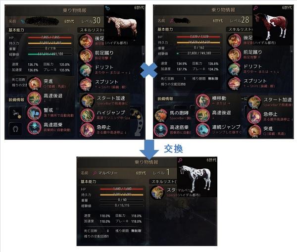 2016-10-31_001.jpg