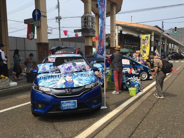 東京で車好きの子供が喜ぶ場所  月6~8日に東京 …