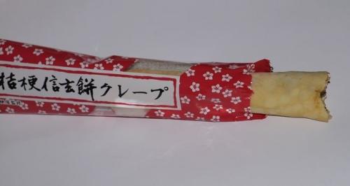 桔梗信玄餅クレープ