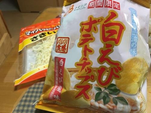 2016-05-13白えびチップス