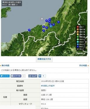 5月1日地震
