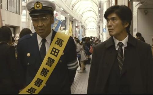 高田警察署