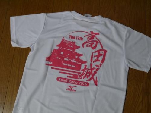高田城Tシャツ