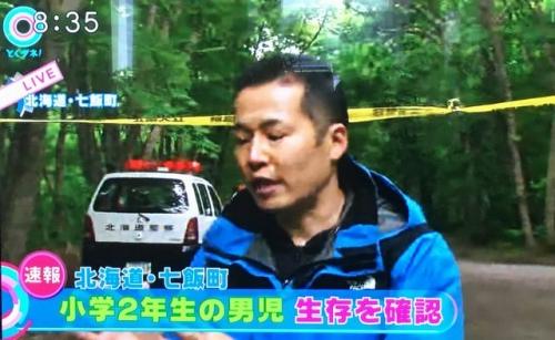 2016-06-03テレビ
