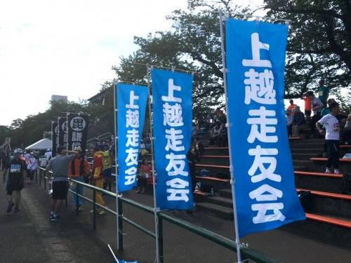 2016-06-05のぼり