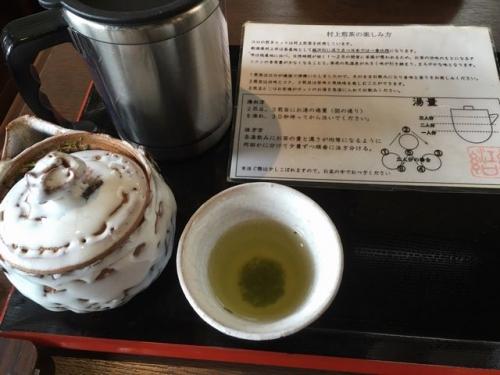 2016-06-09村上茶