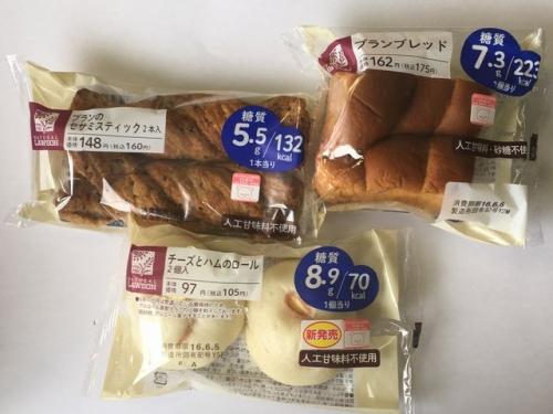 2016-06-04パン
