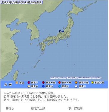 20160627上越地震