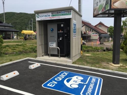 2016-05-09充電