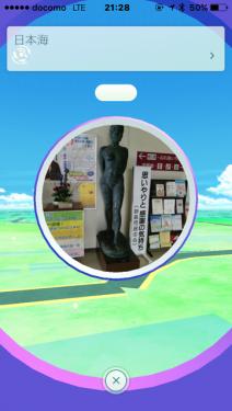 2016-07-22ふれあい会館